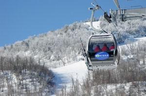 4saisons-station-ski